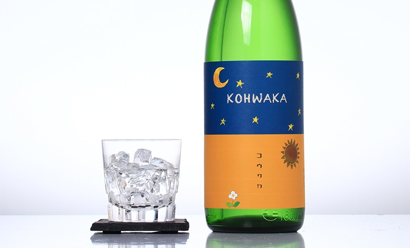 コウワカ (2021ハマコマチversion)