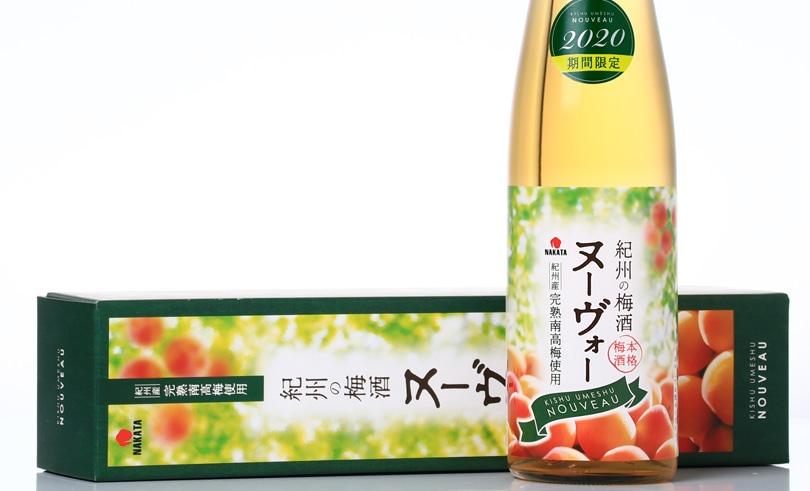 紀州の梅酒 ヌーヴォー2020 500ml 箱入