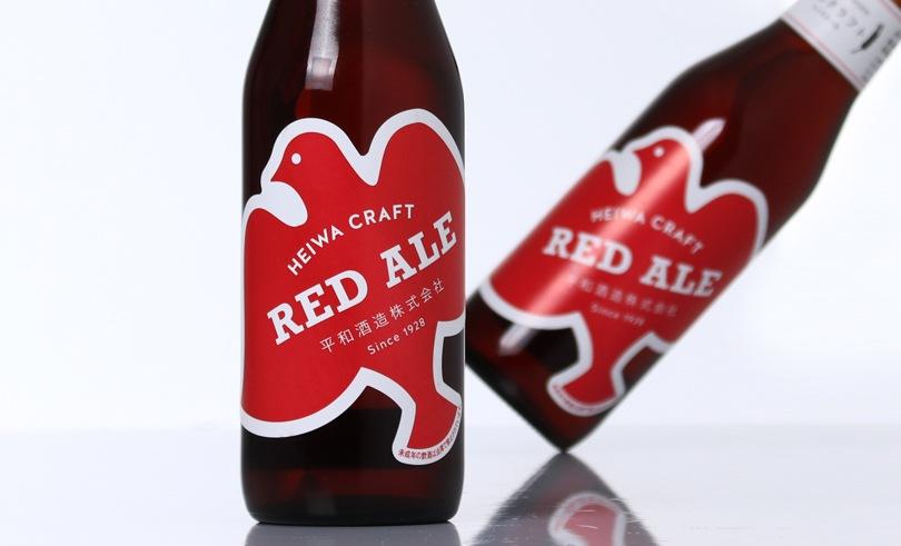 平和クラフト RED ALE(レッドエール)