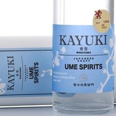 香雪 KAYUKI