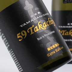Takachiyo 38 純米大吟醸 山田錦