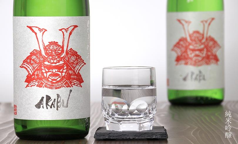 赤武 純米吟醸