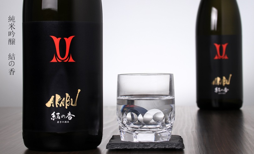 赤武 純米吟醸 結の香