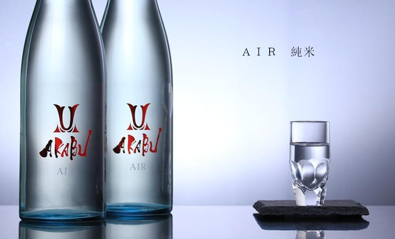 赤武 純米 AIR