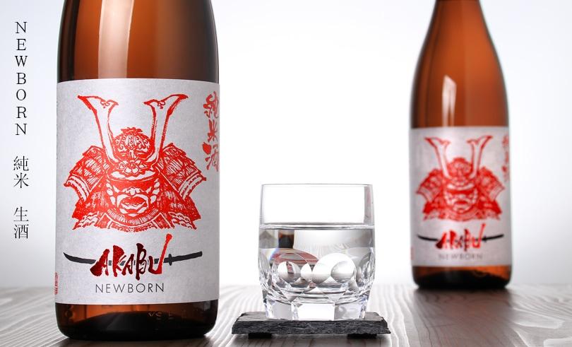 赤武 純米 NEWBORN 生酒