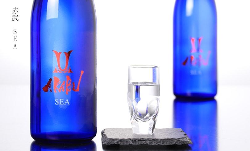赤武 純米 sea