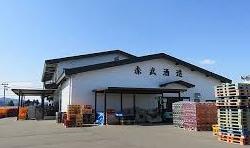 赤武(赤武酒造)