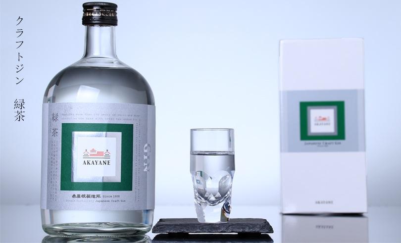 AKAYANE 緑茶 GIN ジン