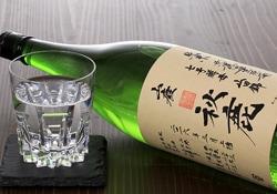 秋鹿 山廃純米 生原酒