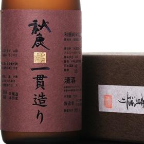 秋鹿 純米大吟醸 一貫造り