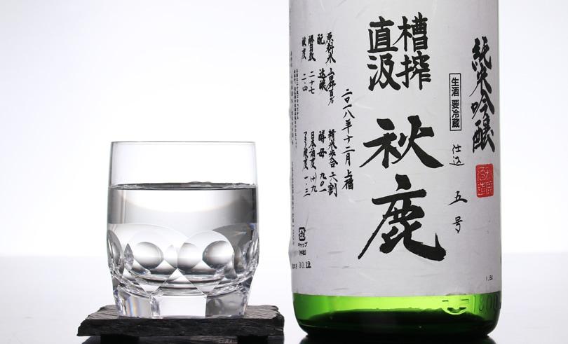 秋鹿 純米吟醸 槽搾直汲 生酒