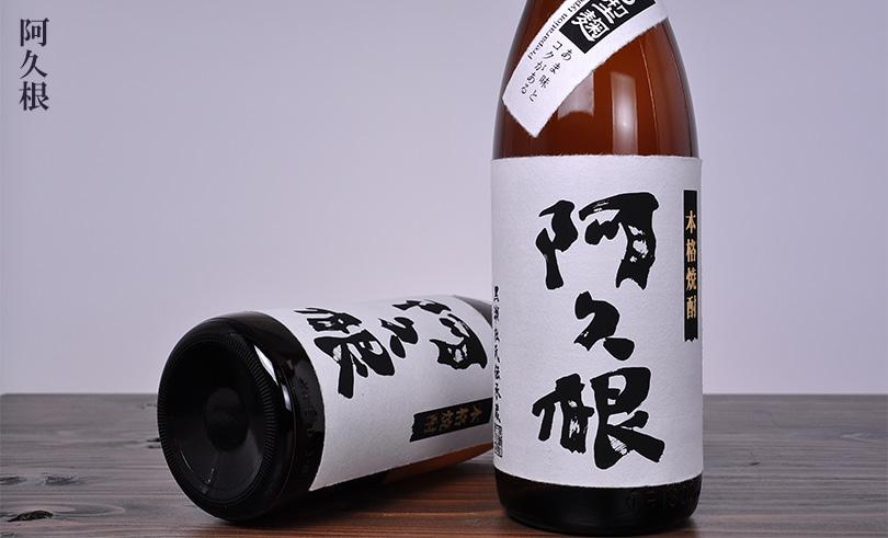 阿久根 芋焼酎 1.8L
