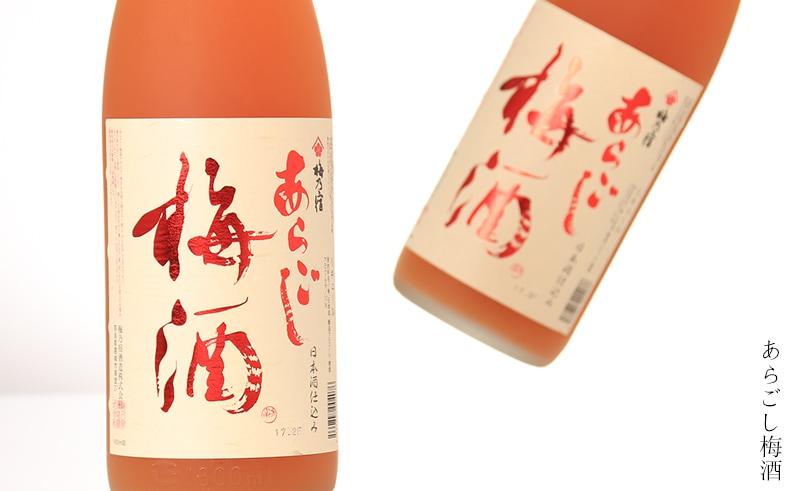 あらごし梅酒 1.8L