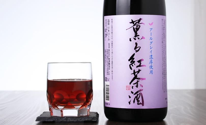 薫る紅茶酒