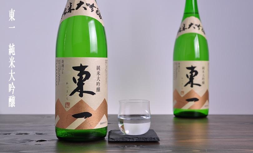 東一 純米大吟醸 1.8L