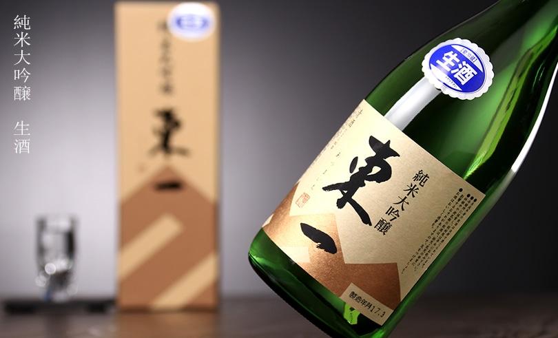 東一 純米大吟醸 生酒 720ml