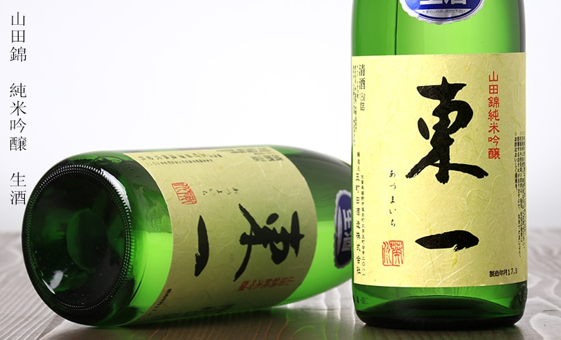 東一 純米吟醸 生酒 1.8L