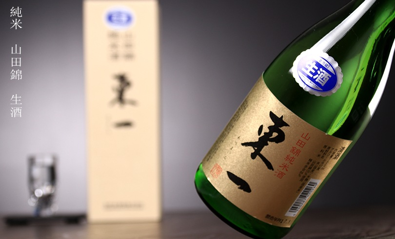 東一 純米 生酒 720ml