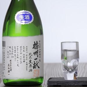 播州一献 純米 無濾過生原酒