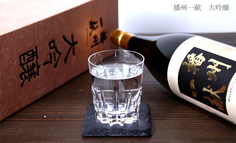 播州一献 大吟醸 1.8L