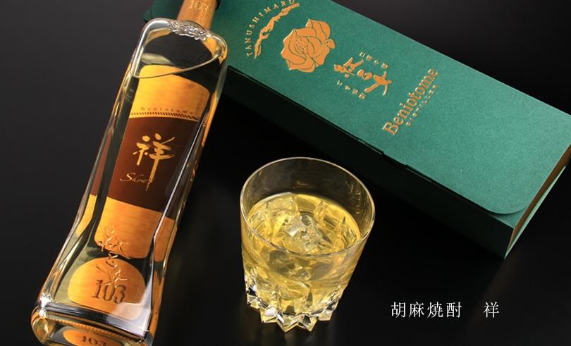 胡麻祥酎 紅乙女 祥103 (箱入)