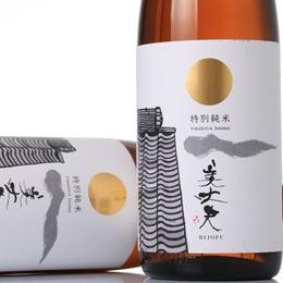美丈夫 特別純米酒