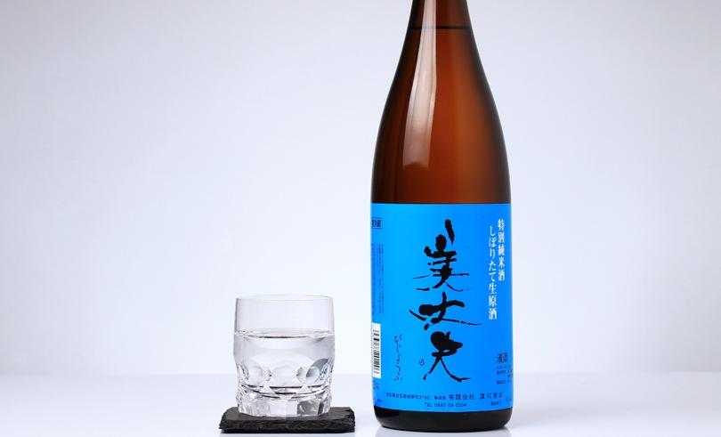 美丈夫 特別純米酒 しぼりたて生原酒