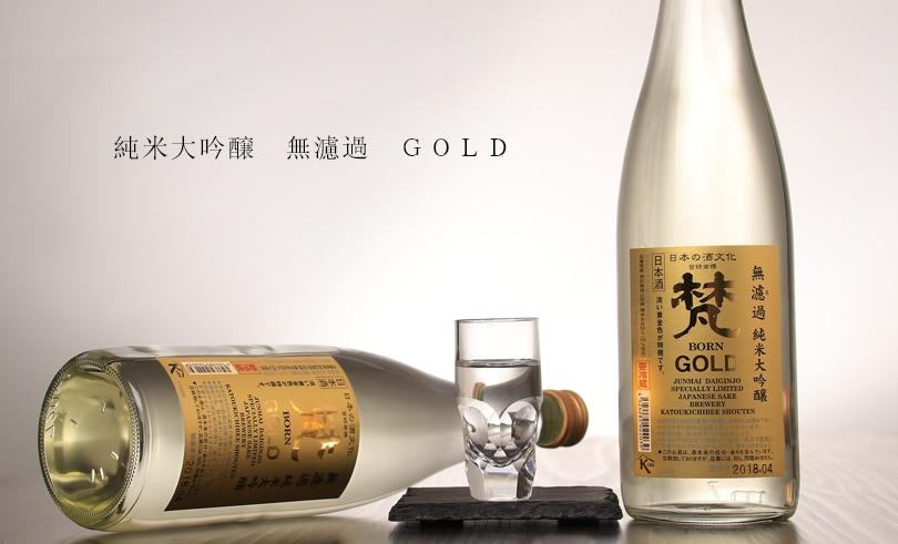 梵 無濾過 純米大吟醸 ゴールド 720ml