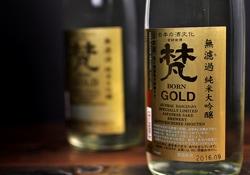梵 無濾過 純米大吟醸 ゴールド