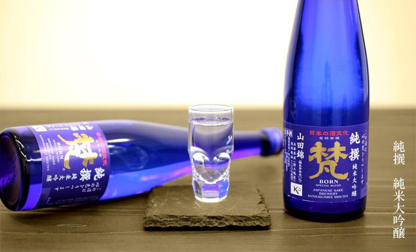 梵 純撰 純米大吟醸 500ml