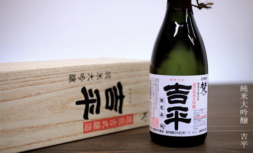 梵 吉平 720ml