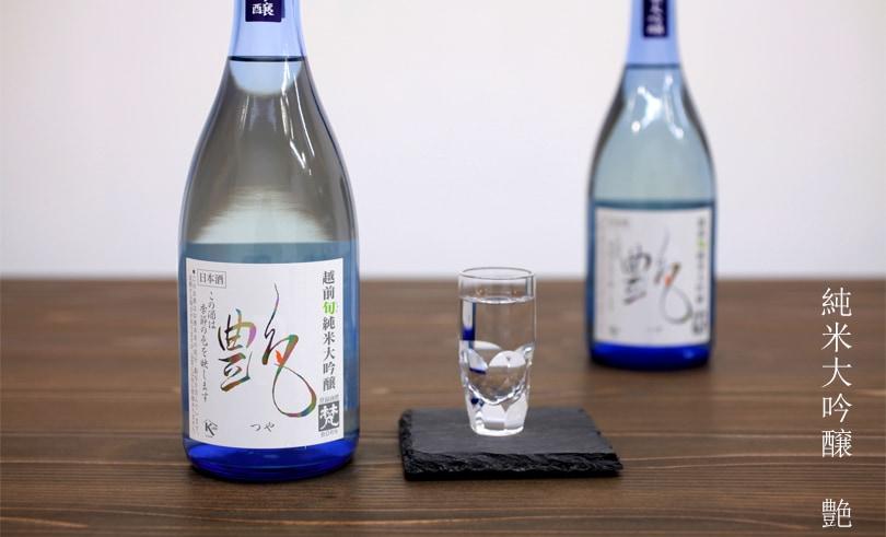 梵 純米大吟醸 艶 720ml