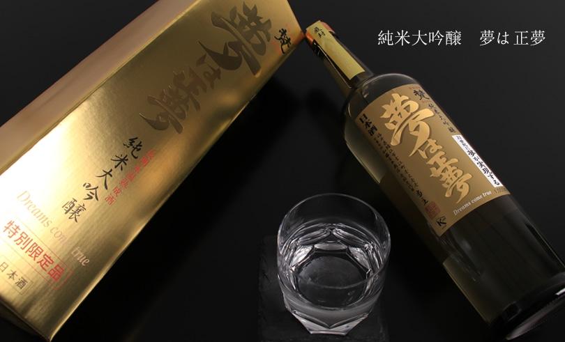 梵 純米大吟醸 艶 1.8L