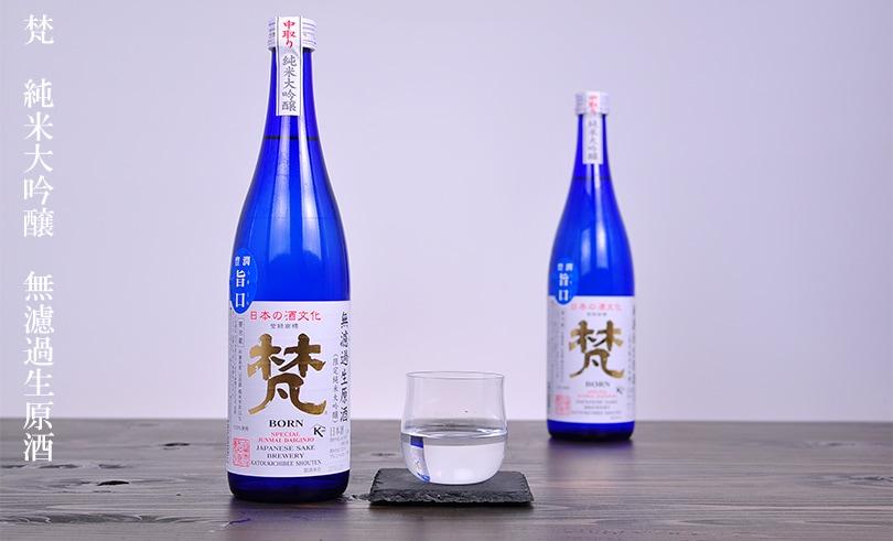 梵 純米大吟醸 無濾過生原酒 720ml