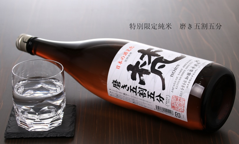 梵 純米 磨き五割五分 1.8L