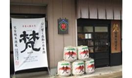 梵(加藤吉平商店)