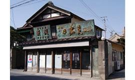 日高見(平考酒造)