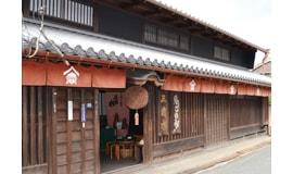 みむろ杉(今西酒造株式会社)