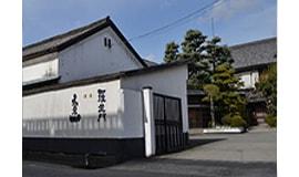 羅生門(田端酒造)