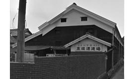 龍神丸(高垣酒造場)