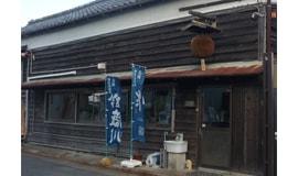 作(清水清三郎商店)