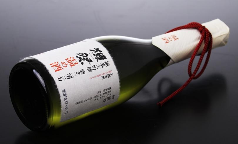獺祭 温め酒