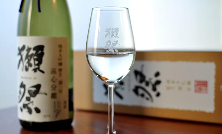 獺祭 純米大吟醸 遠心分離 磨き二割三分 1.8L (箱入り)