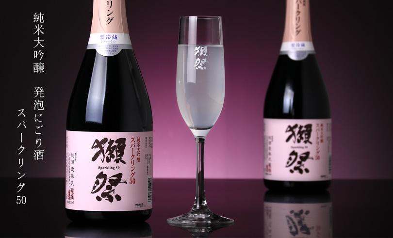 獺祭 発泡にごり酒 50 720ml (箱なし)