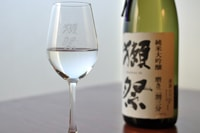 獺祭(旭酒造)酒蔵