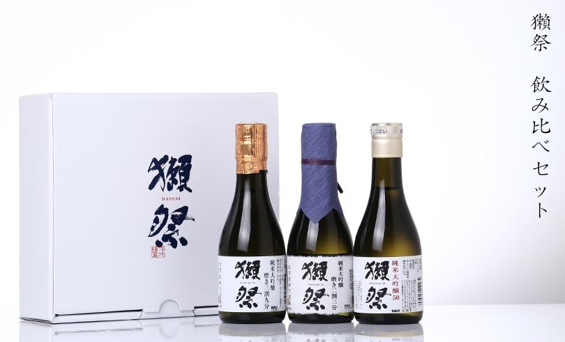 獺祭 純米大吟醸 50(箱なし) 1.8L