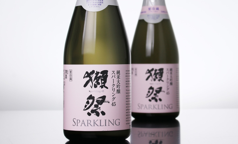 獺祭 純米大吟醸 スパークリング45