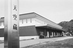 出羽桜(出羽桜酒造)酒蔵
