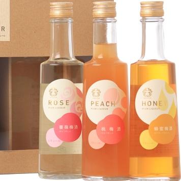 五代庵 梅酒セット 薔薇・蜂蜜・桃