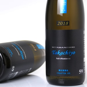 Takachiyo 59極 純米吟醸 美山錦